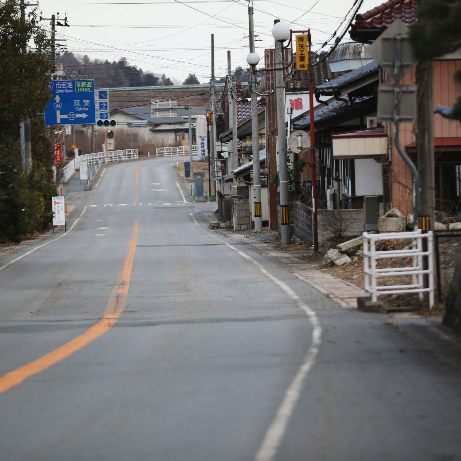 In Fukushima, A Bitter Legacy Of Radiation, Trauma And