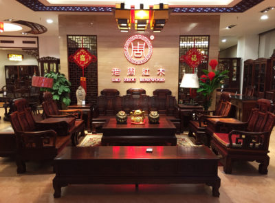 Rosewood furniture for sale at Shanghai's Macalline Furniture Mall. Owning rosewood furniture has long conveyed a status of wealth in China.