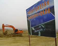A billboard in rural Gansu province of China illustrates settlement government intends to build