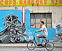 Electric bicycle China